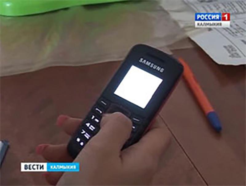Жители Элисты вновь стали жертвами телефонных мошенников
