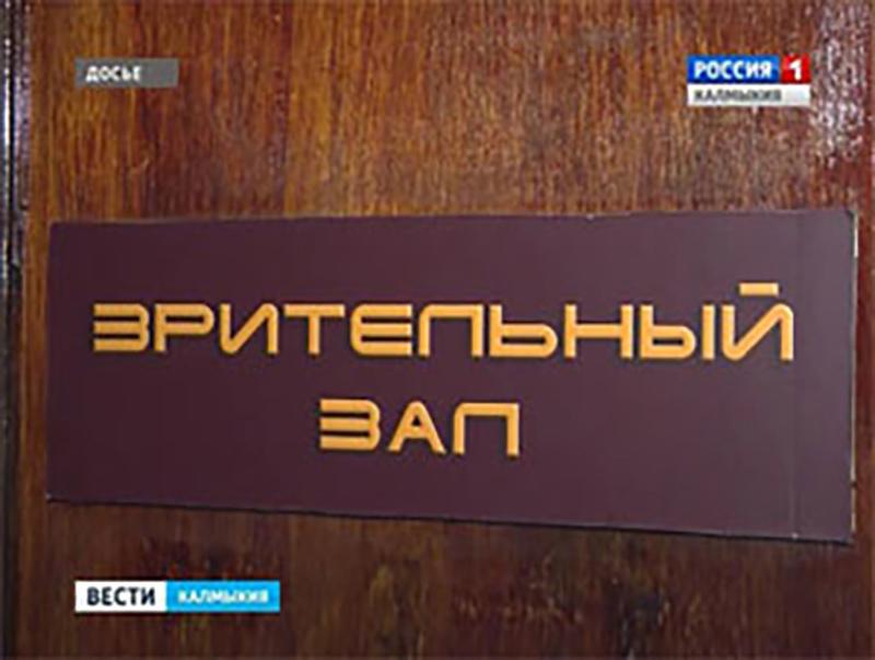 В Калмыкии отменены все массовые мероприятия