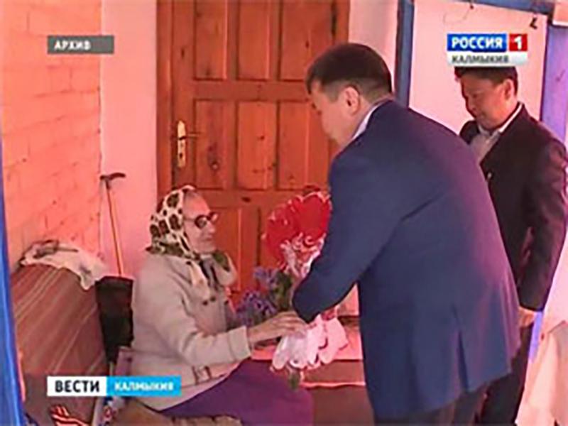 В Калмыкии поздравления главы государства с Днем Победы получат 2648 ветеранов Великой Отечественной войны