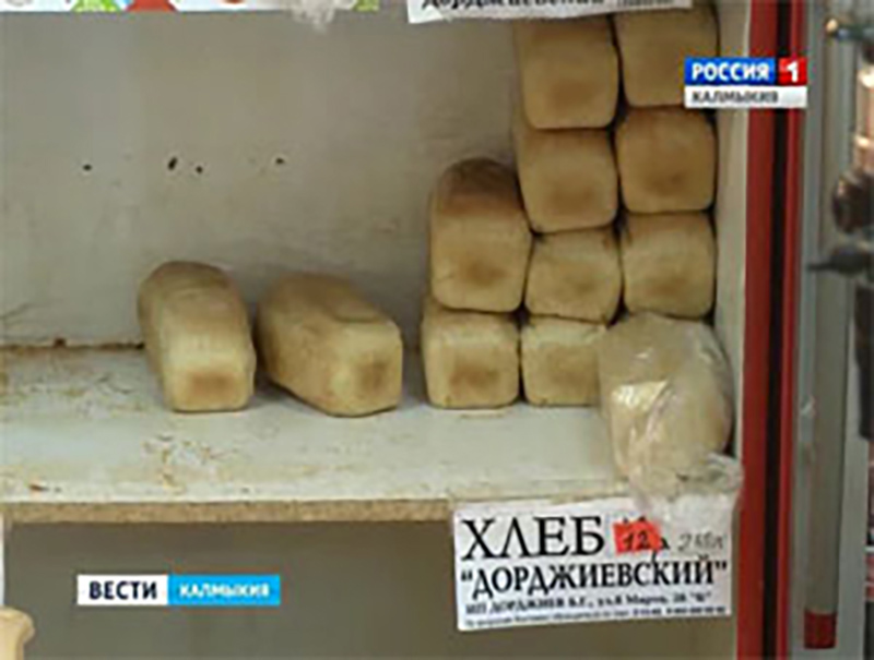 Хлеб в торговых точках производителей будет продаваться по 20 рублей