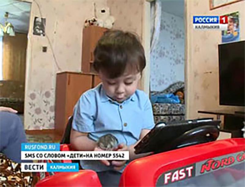 Русфонд вместе с телезрителями продолжает помогать тяжелобольным детям