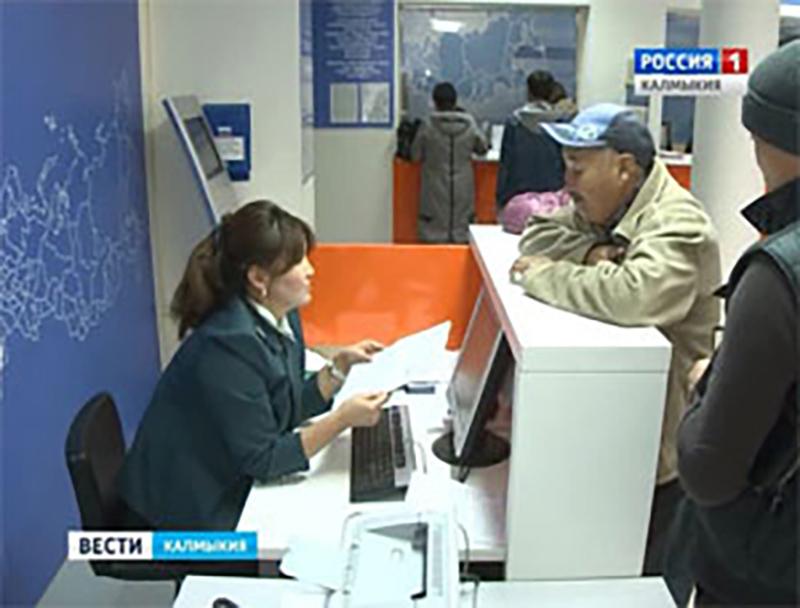 В Калмыкии завершилась рассылка уведомлений об уплате налогов на имущество физических лиц