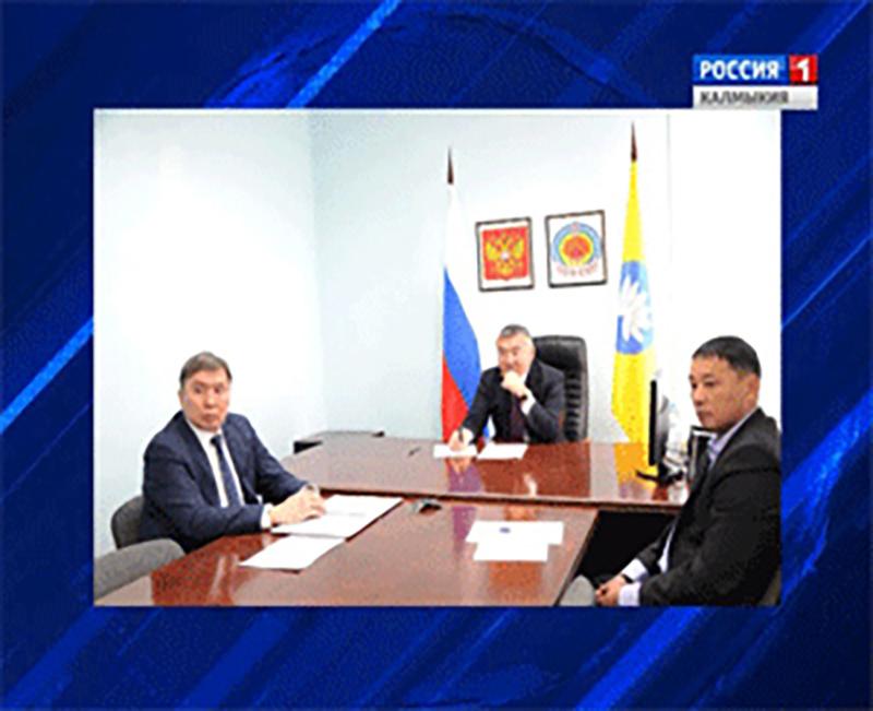 Глава Калмыкии принял участие в видеоконференции