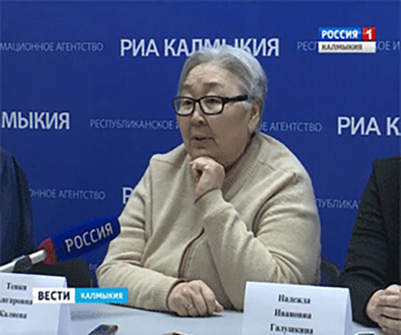 Состоялась встреча многодетных мам с представителями федеральных структур и общественных организаций