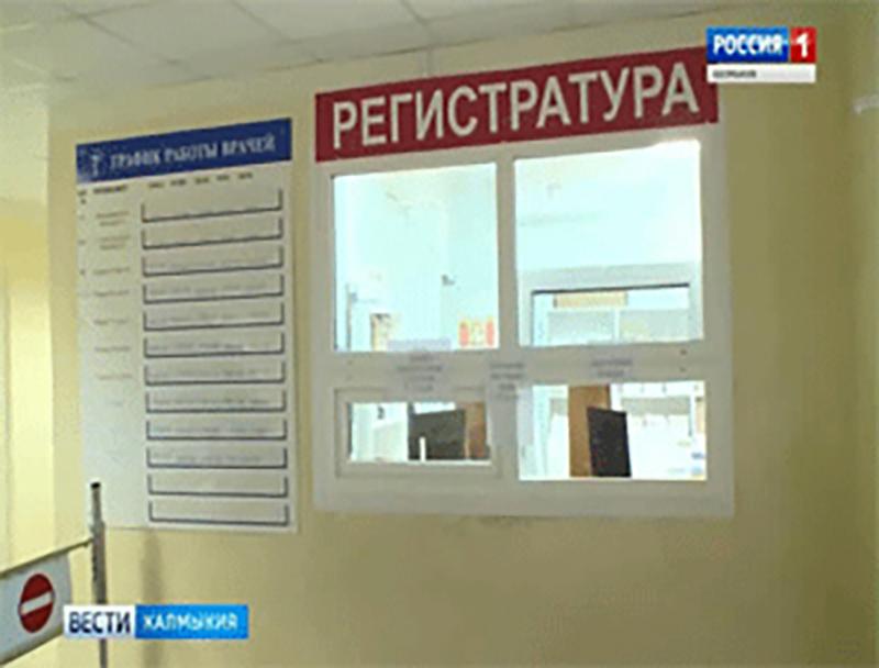 В Калмыкии зафиксированы 22 случая гриппа