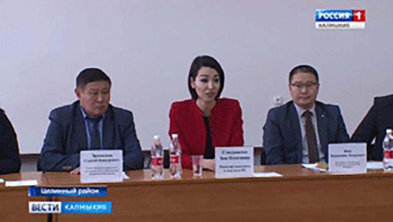 В селе Троицкое состоялся семинар-совещание для предпринимателей