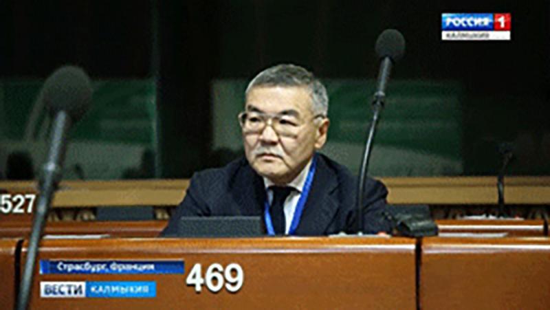В Страсбурге завершилась 32-я сессия Конгресса местных и региональных властей Совета Европы