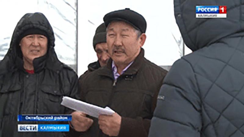 Земельные споры в Октябрьском районе