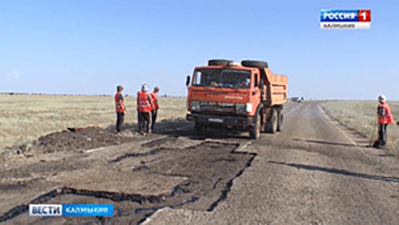 Серьезные задачи стоят перед республикой в сфере дорожного строительства