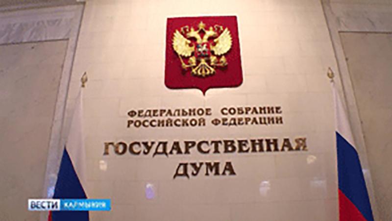 В ГосДуме рассмотрели законопроект об ужесточении меры при взыскании алиментов