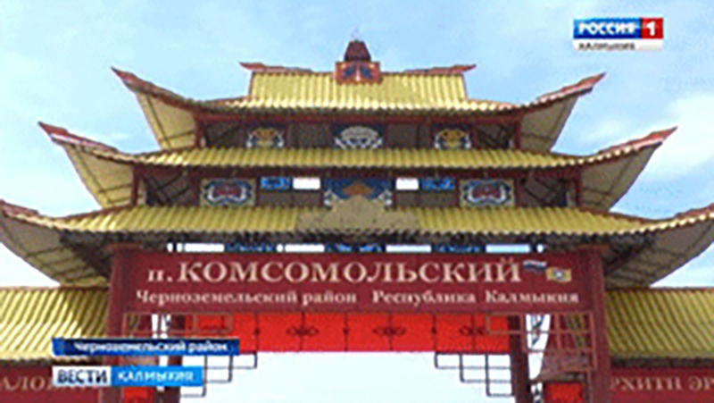Игорь Зотов посетил социально значимые объекты Черноземельского района