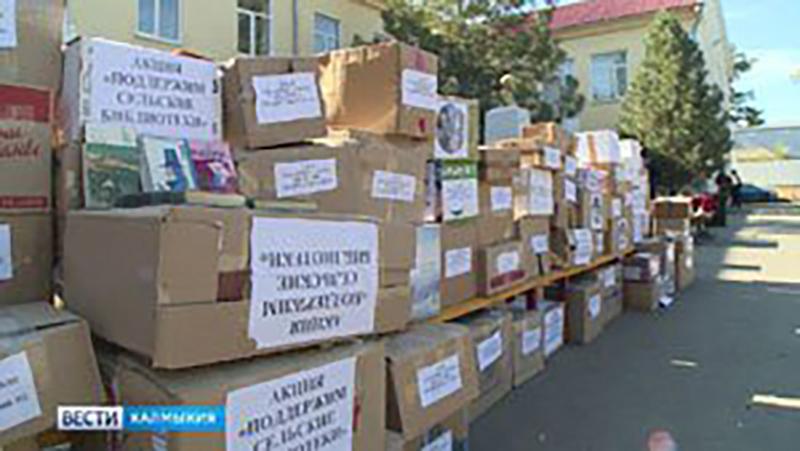 Калмыцкие школьники присоединились ко всероссийской акции по сбору книг