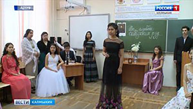 19 октября — Всероссийский день лицеиста