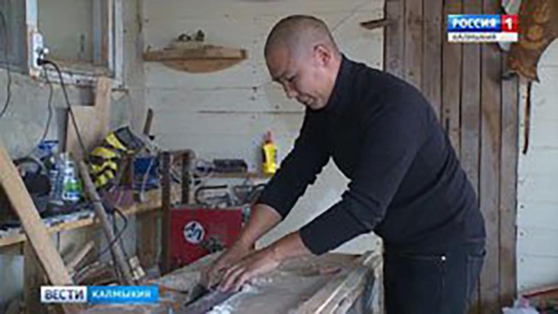 В Калмыкии объявлен конкурс на получение гранта Главы региона