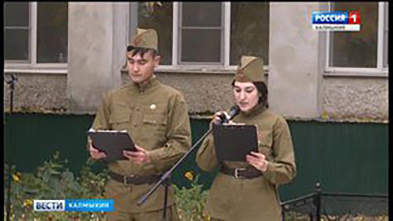 Патриотическому клубу «Партизан » присвоено имя Тамары Хахлыновой