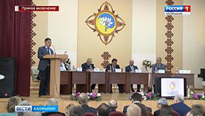 Российская научная конференция состоялась сегодня на базе КалмГУ