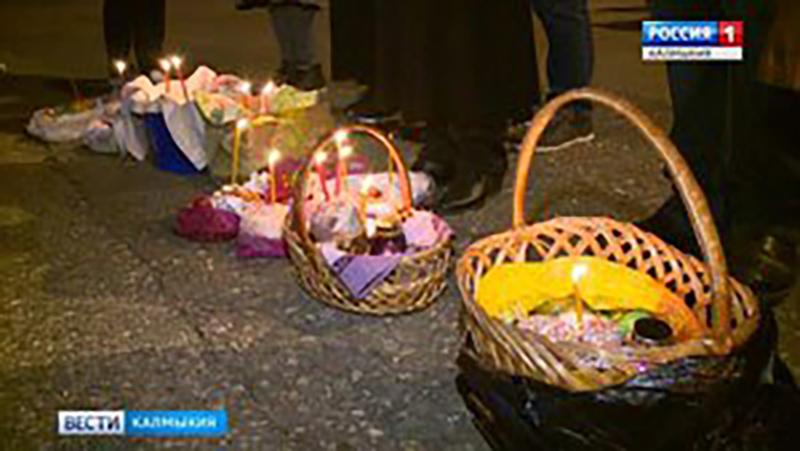 Жители Калмыкии отметили Светлое Христово воскресение