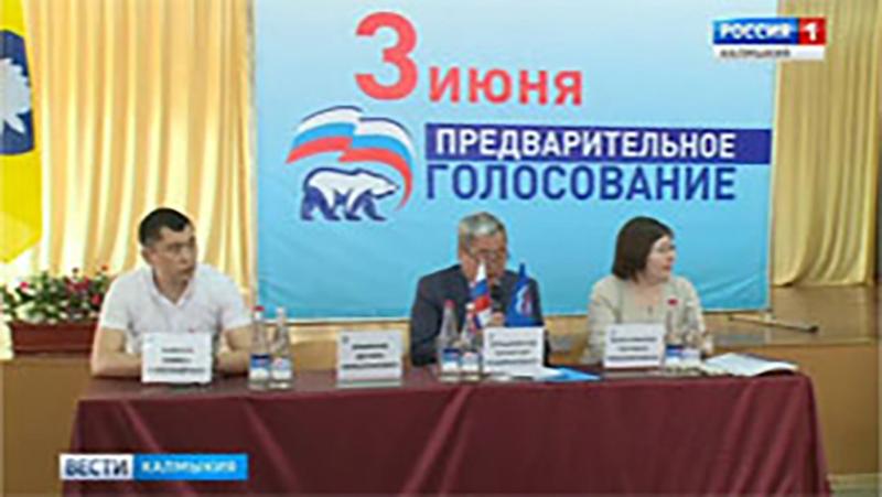 Продолжаются дебаты в «Единой России»