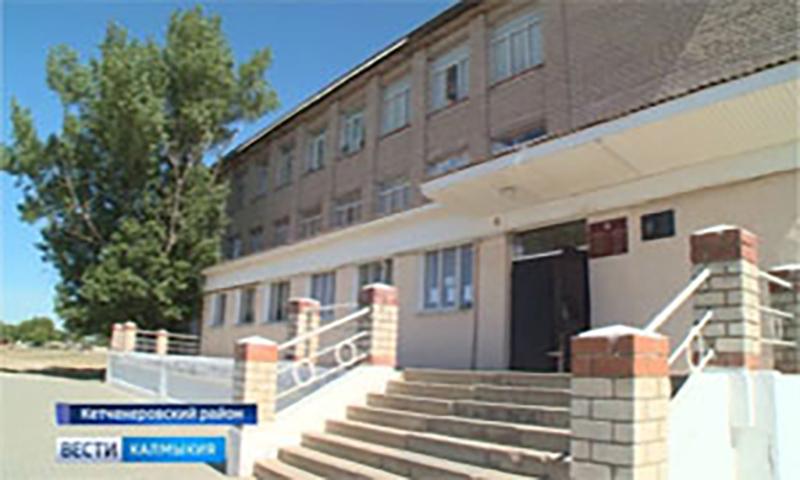 Кетченеровская многопрофильная гимназия