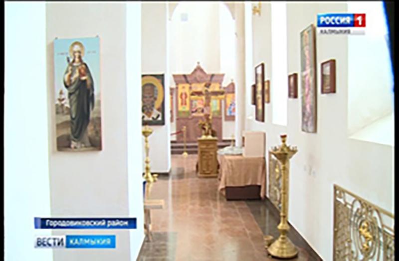 В столетнюю годовщину убиения царской семьи в Городовиковске пройдет ночное богослужени