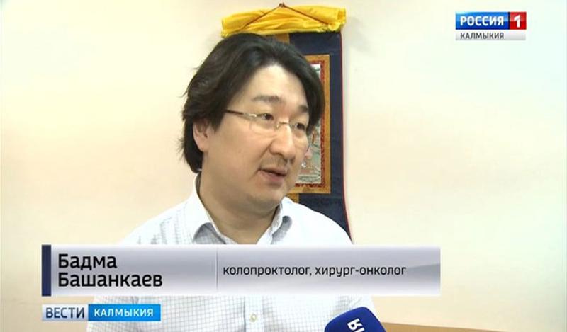 Бадма Башанкаев провел четыре высокотехнологичных операции