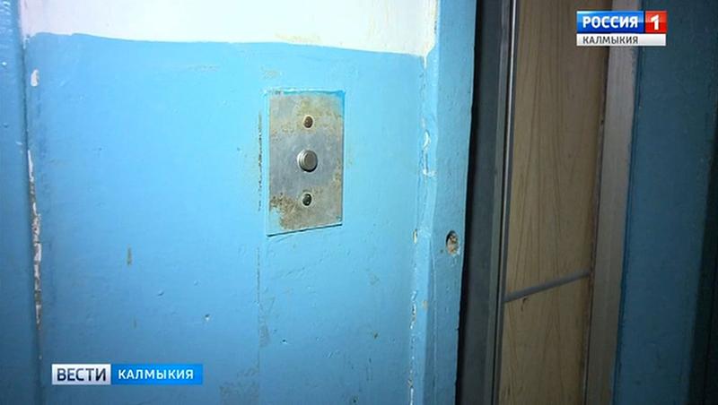 Нарушил правила использования лифта – плати штраф