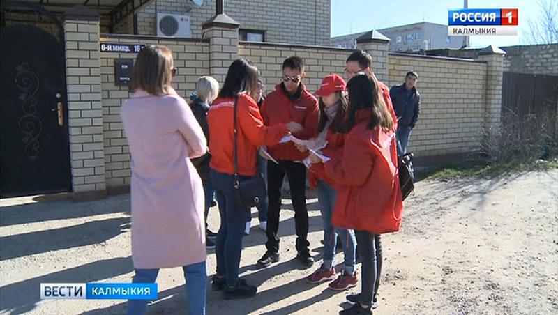 ОНФ продолжает осуществлять общественный контроль за ходом мусорной реформы