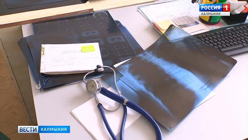 В Калмыкии проводится месячник по профилактике туберкулеза