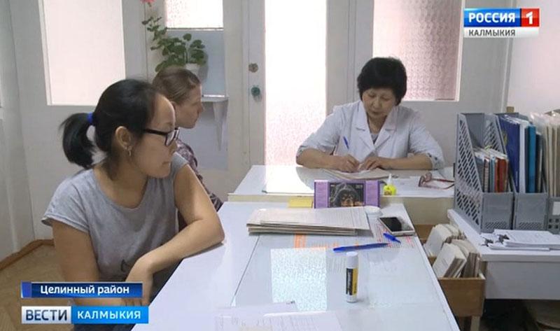 В Троицком открылись дневной стационар и женская консультация
