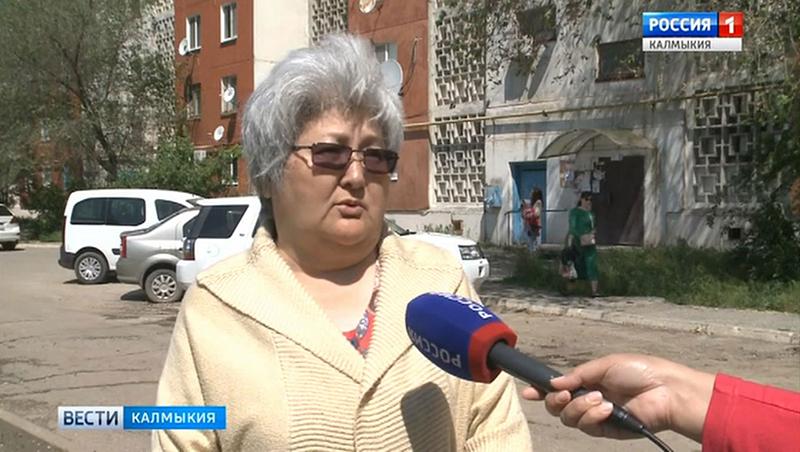В Калмыкии завершили обучение общественные жилищные инспекторы