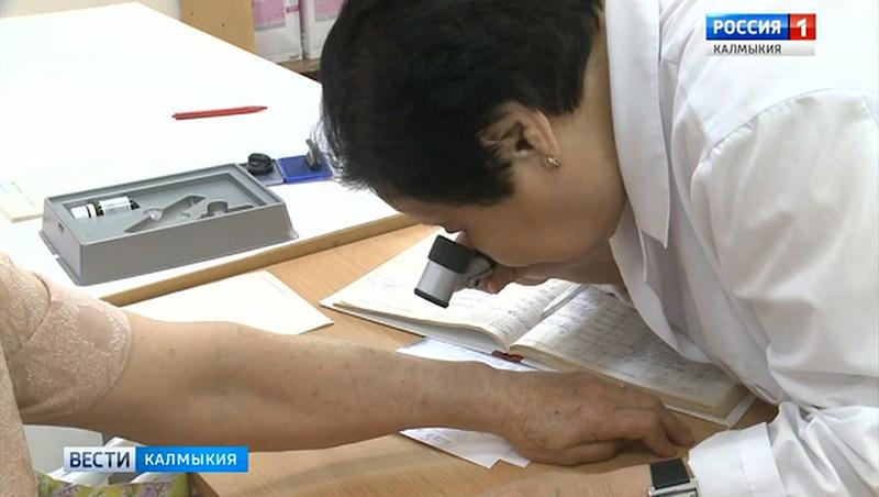В Калмыкии зарегистрировано 20 новых случаев рака кожи