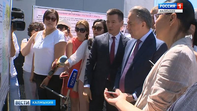 В Калмыкию прибыл заместитель председателя правительства РФ Виталий Мутко