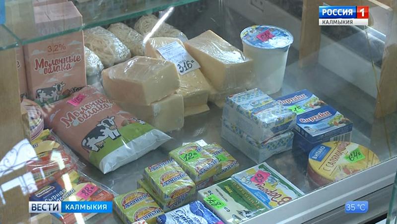 Молочные продукты будут подлежать электронной ветеринарной сертификации