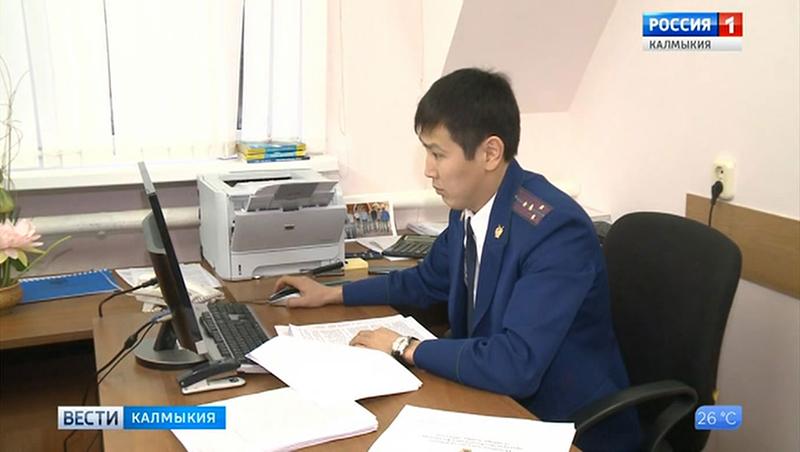 В Калмыкии оштрафован министр природных ресурсов и охраны окружающей среды