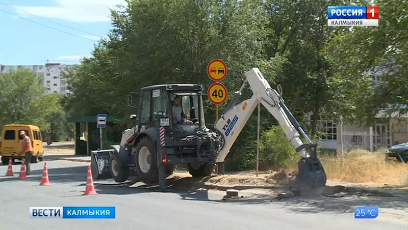 В Элисте приступили к масштабному ремонту автомобильных дорог