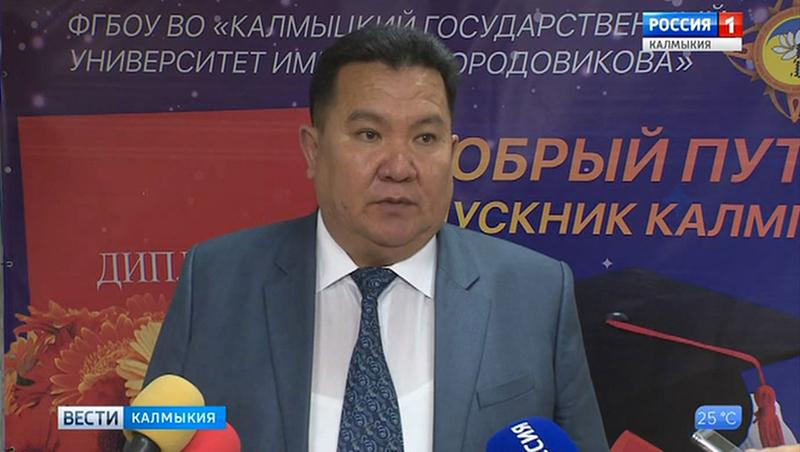 Красные дипломы получили 207 отличников КалмГУ