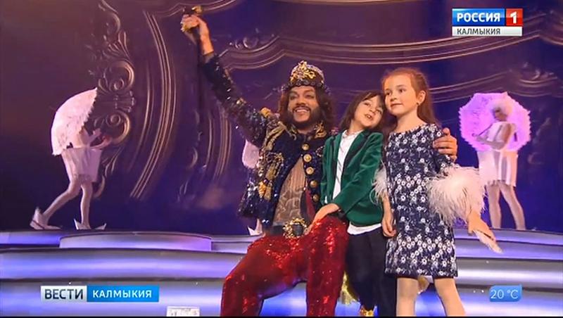 Филипп Киркоров представит новое шоу в Калмыкии