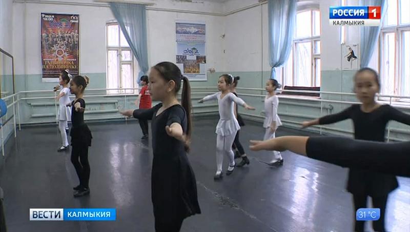 В Элисте открываются бесплатные курсы по обучению калмыцким танцам