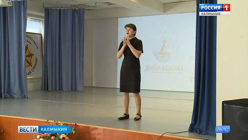 Калмыцких поэтов приглашают принять участие в конкурсе в Бурятии