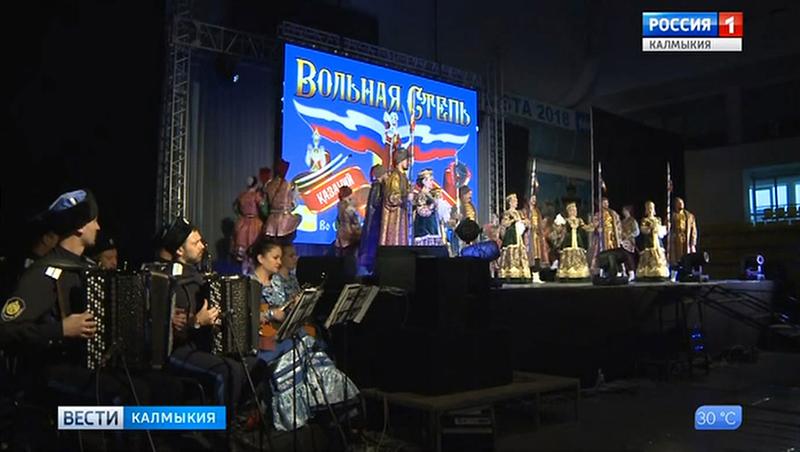 В республике стартует межрегиональный фестиваль казачьей культуры