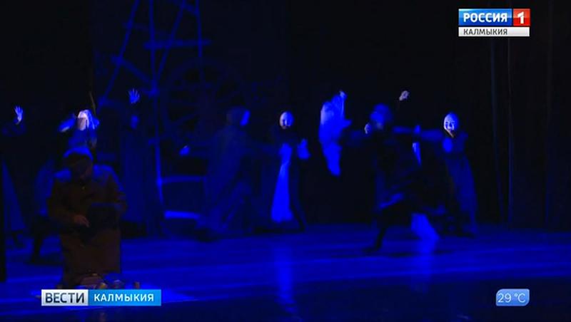 В Калмыкии пройдут гастроли московского театра