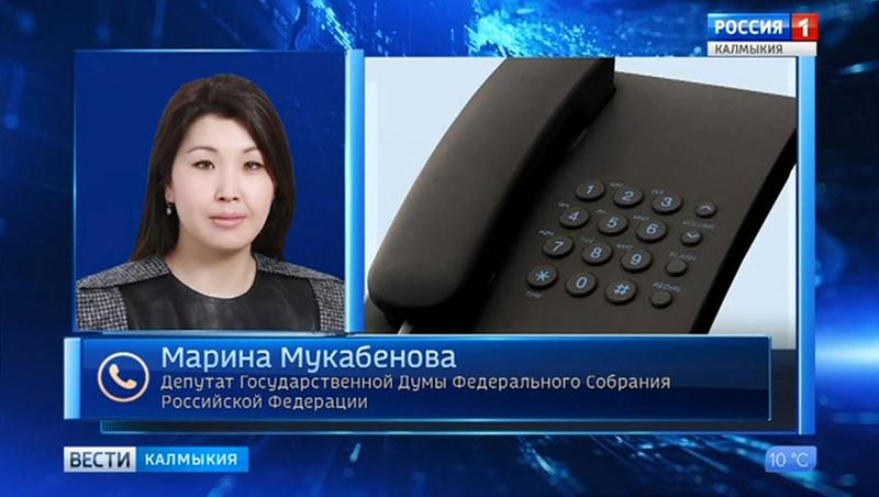 Госдума приняла в первом чтении проект бюджета