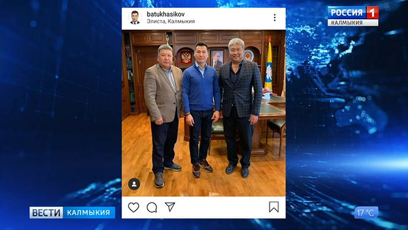 Бату Хасиков обсудил ремонт концертного зала Калмыкии