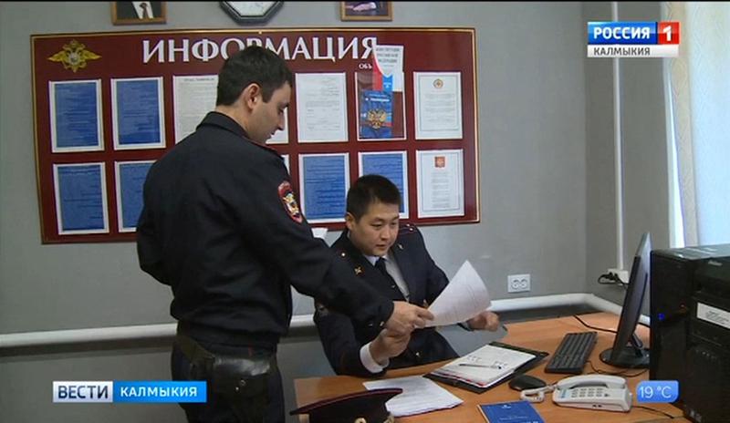 Аюка Бадминов поборется за звание народного участкового