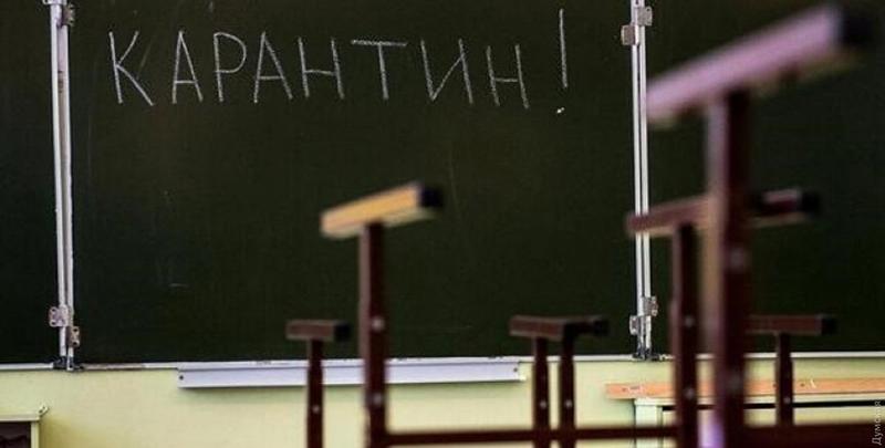 В Элисте закрыта школа