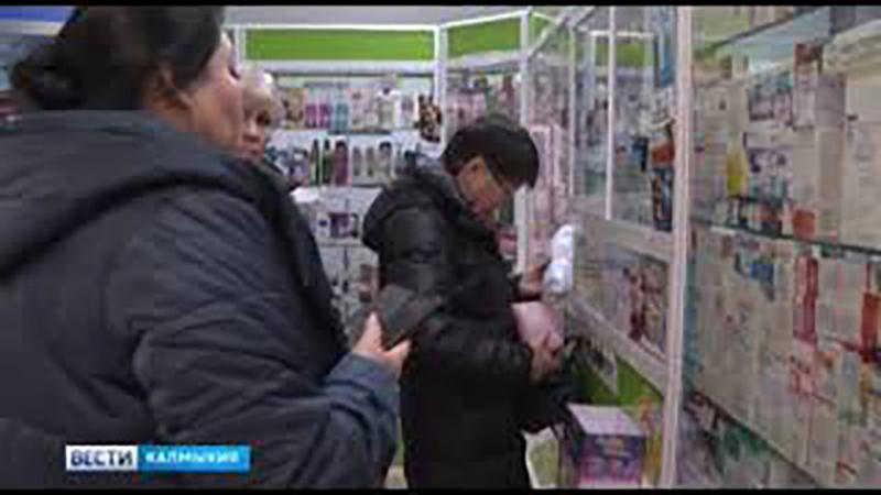 Федеральная антимонопольная служба проверит аптеки Элисты