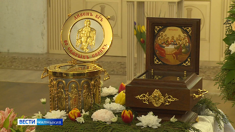 Верующие Калмыкии смогут поклониться мощам Святого Климента Римского