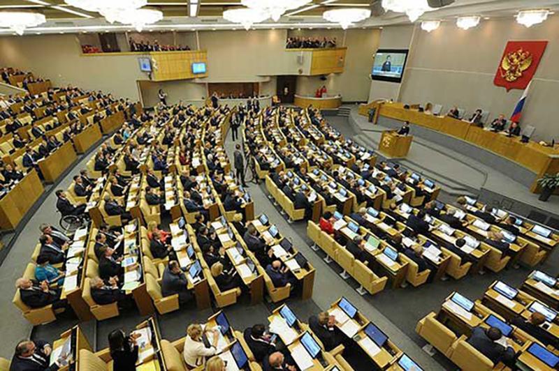 Госдума утвердила закон о поправках в Конституцию