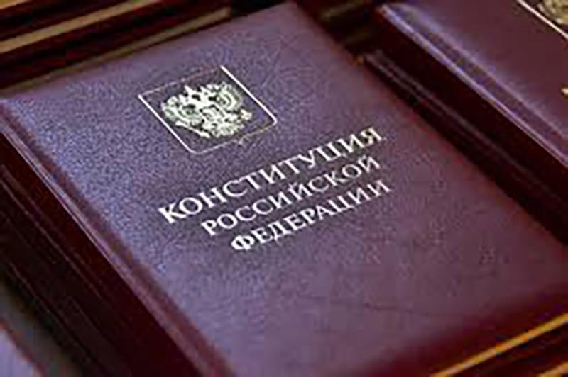 Депутаты Народного Хурала одобрили закон о поправках в Конституцию