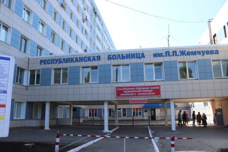 В Республиканской больнице им. П.П.Жемчуева введены ограничительные мероприятия